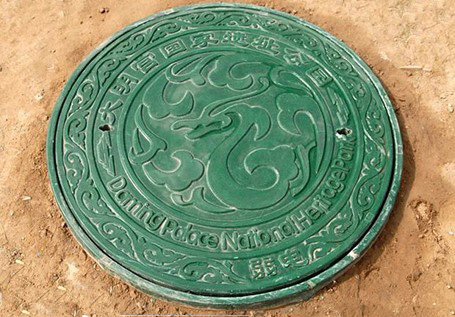manhole cover of China's Daming Palace National Heritage Park