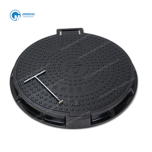 Lockable Manhole Cover